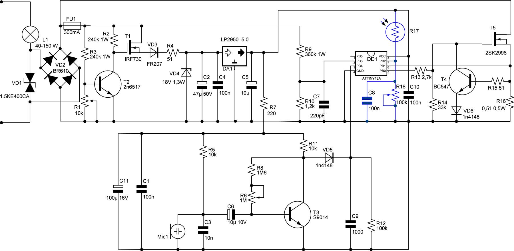 схема акустического выключателя
