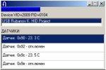 USB HID термометр на датчиках TMP275  (подключение до 8 датчиков)