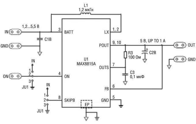 Стандартная схема включения МАХ8815А