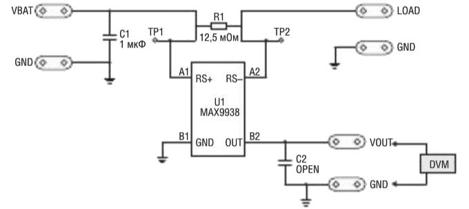 Стандартным шунтом для MAX9938EV является 50-мОм четырёхвыводной резистор (R1). Параллельно R1 подключались шесть 100-мОм резисторов, чтобы получить сопротивление 12,5 мОм