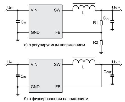 Рис. 3. Типичная схема включения ИПСН: а) с регулируемым и б) с фиксированным выходным напряжением.