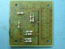 Пайка резисторов