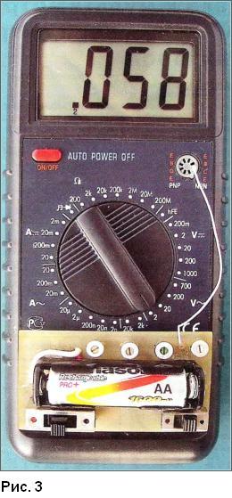 Внешний вид приставки к мультиметру для измерения параметров аккумуляторов