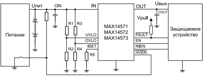 Применение специализированной микросхемы со встроенным ключом на примере МАХ14575