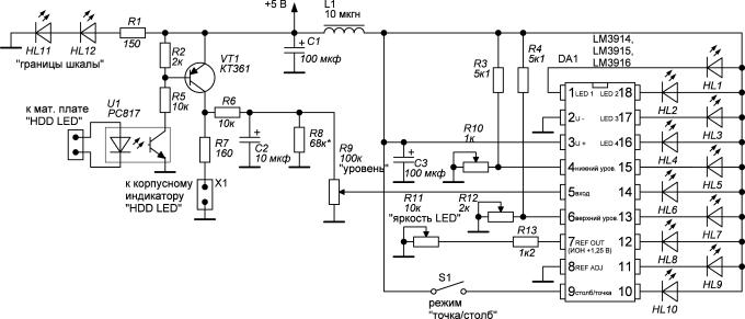 Схема инжикатора HDD