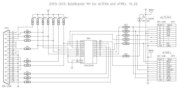 схема LPT программатора ByteBlaster MV