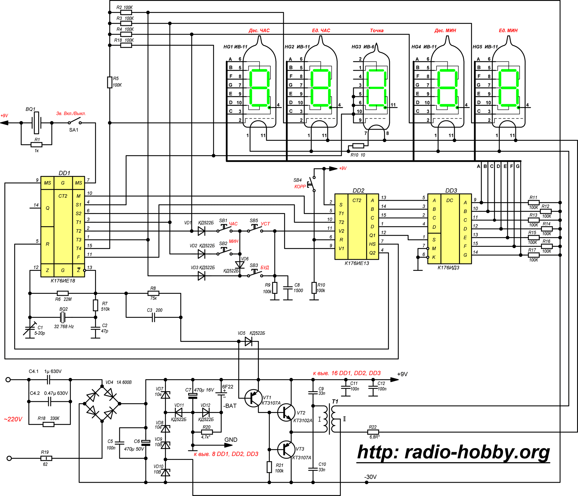 Часы на к176ие18 к176ие13 к176ид3 схема