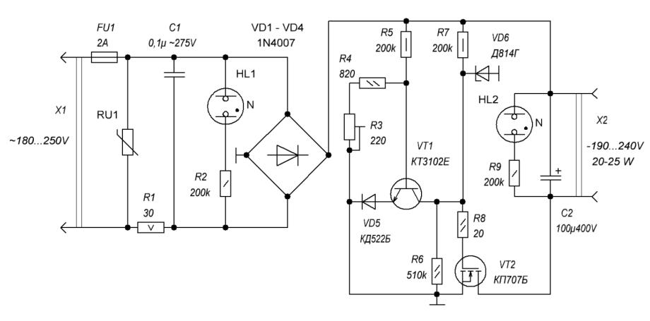Pc123 схема включения