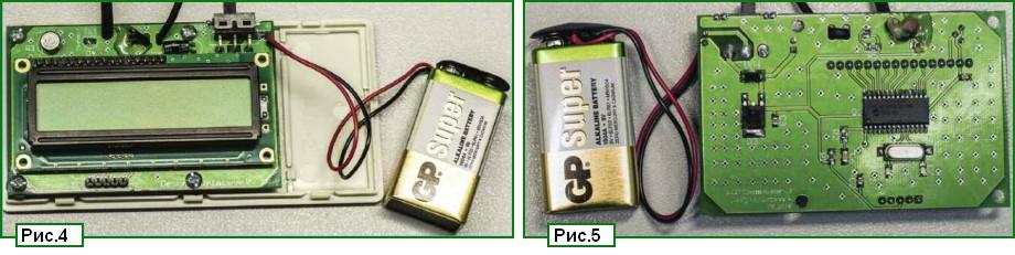 Двухзонный термометр на Р1С-контроллере