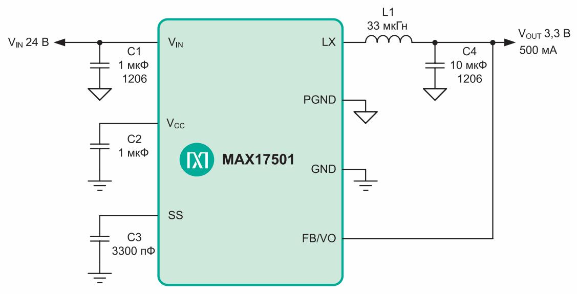 Упрощенная схема импульсного источника питания на базе МАХ17501