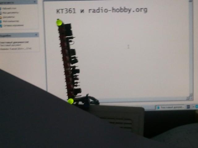 Индикатор HDD на LM3914